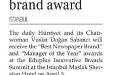 Hurriyet_Daily_News_03_04_2012_s10_t6019